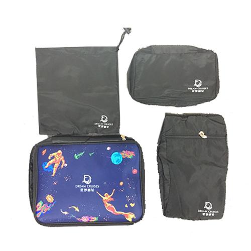 4 in 1 Travel Bag Set (MOQ1000-208)